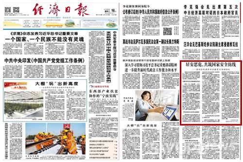 2019重庆经济报告_经济日报2019年招聘公告