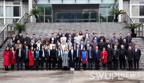 人工智能法学院举行二十周年院庆暨校友分会成立大会